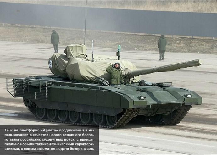 Itt az új orosz tank