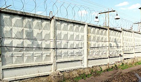 4 év alatt épül fel a fal az ukrán-orosz államhatáron