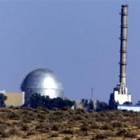 Szíria: Izraelnek meg kell semmisítenie a tömegpusztító fegyvereit