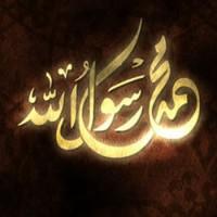 Idén másodjára ünneplik a muszlimok Mohamed próféta születésnapját