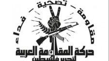 Új, Assad elnök mellett kiálló csoport jelent meg a Gázai övezetben