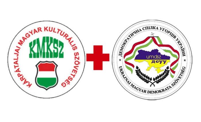 A KMKSZ és az UMDSZ elfogadhatatlannak tartja az Ukrajna nemzeti közösségeiről szóló törvénytervezetet