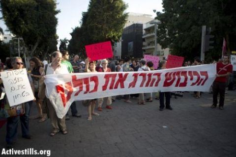 Tüntetés Tel-Avivban a Gázai övezet elleni izraeli hadművelet ellen – A  rendőrség ütlegelte és letartóztatta a tüntetőket