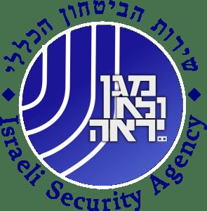 Az izraeli belbiztonsági szolgálat is részt vesz a zavargások felszámolásában