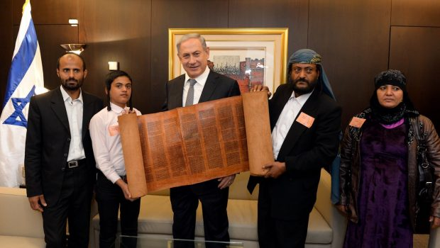Izraeli és amerikai műkincsrablók profitálnak a jemeni háborúból