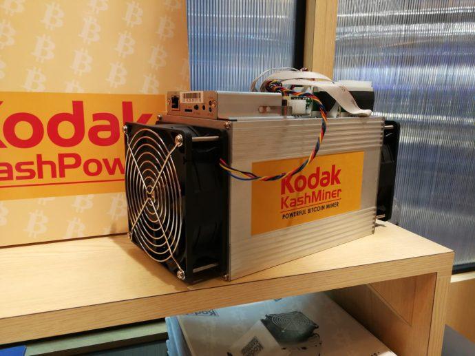 Bitcoin-bányát nyit az Eastman Kodak
