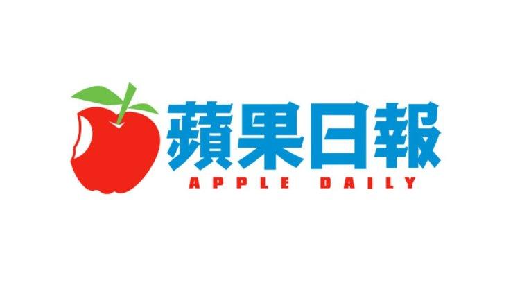 Vádat emeltek az Apple Daily hongkongi lap vezetői ellen