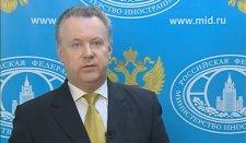 Orosz KüM: az amerikai és kanadai szankciók nem maradnak válasz nélkül