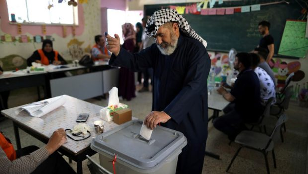 Izrael akadályozása miatt elhalasztják a palesztin választásokat