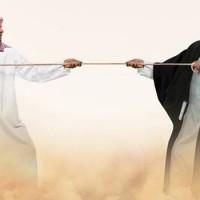 Vallásháború, vagy a vég kezdete