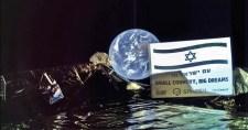 Becsapódott és megsemmisült az izraeli szonda, ami a holokausztnak állított volna emléket a Holdon