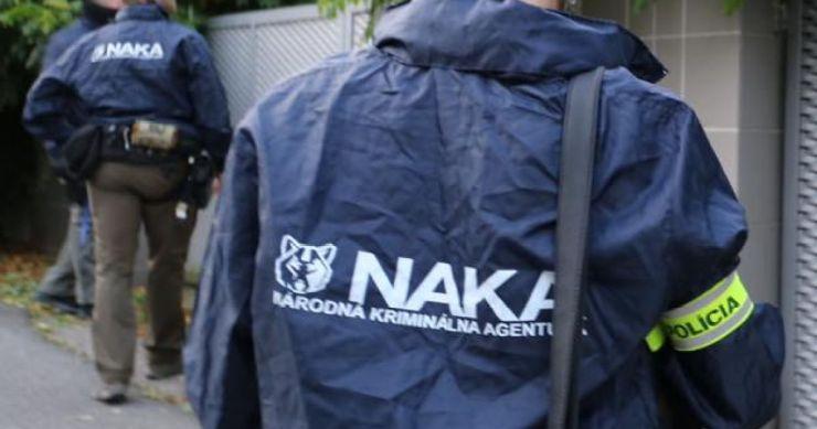 A NAKA őrizetbe vette a Legfelsőbb Bíróság egyik bíráját