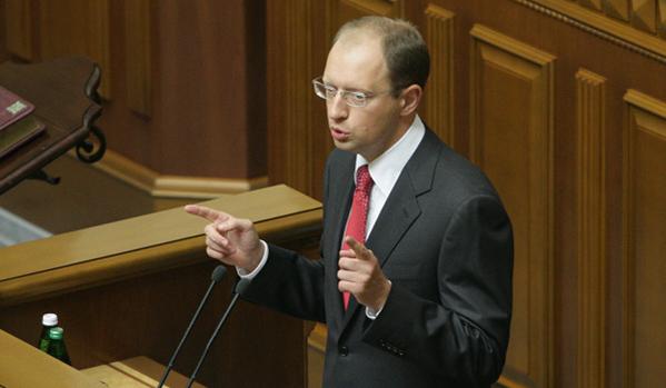 A csőd szélén Ukrajna
