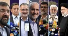 Irán új elnöke a keményvonalasnak tartott Ebrahim Raiszi lett