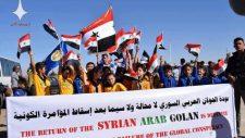 Szíria az ENSZ BT rendkívüli ülésének összehívását kérte