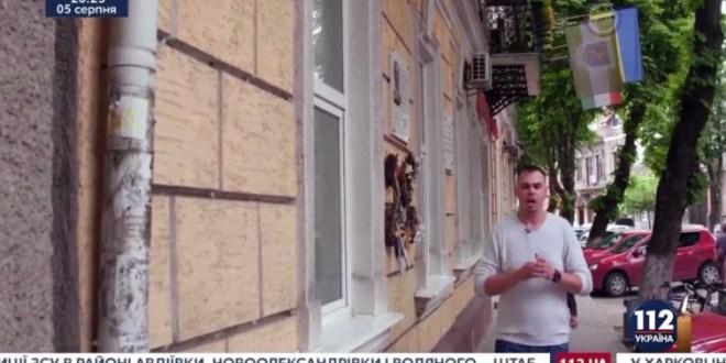 Magyarellenes propaganda fröcsög az ukrán tévében