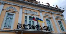 A Minority SafePack és az ipolysági uniós zászló