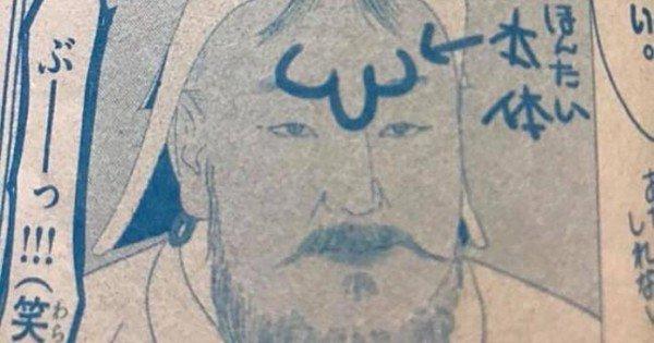 Pénisszel a homlokán ábrázolták Dzsingisz kánt a japánok