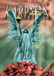 Megjelent a Karpatia a kommunizmus áldozatairól megemlékező száma