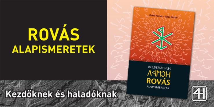 Rováskonferencia – Kárpát-medencei együttműködés [R]