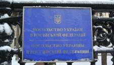 Ukrajna visszahívta nagykövetét Moszkvából