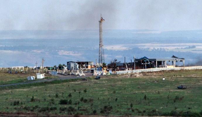 Luhanszki felkelők ballisztikus rakéta fragmentumait találták meg