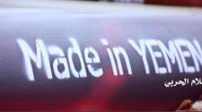 A jemeni ellenállás új hazai fejlesztésű rakétákat kezdett gyártani (képek)