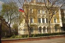 Tüntetés lesz ma este az Oroszországi Föderáció Nagykövetsége előtt