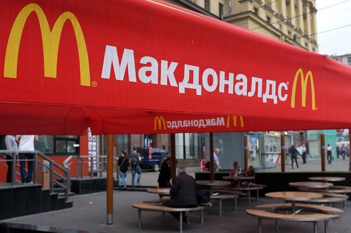 Újabb orosz McDonald'sra került lakat