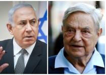 Netanjahu: Soros áll az afrikaiak deportálása elleni kampány mögött