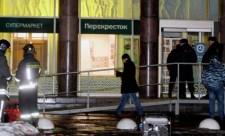 Fiatalkora óta pszichiátrián kezelték a szentpétervári robbantót