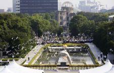 Japán ma a hirosimai atomtámadás 73. évfordulójára emlékezik