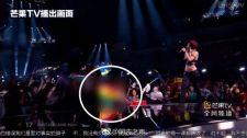 Eurovíziós Dalfesztivál – A fellépőket cenzúrázó kínai tévécsatorna nem közvetítheti tovább a versenyt