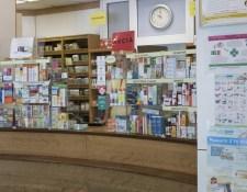 Javul a helyzet a gyógyszertárakban