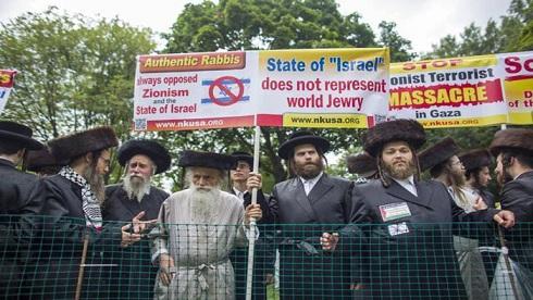 Több száz zsidó holokauszt túlélő tiltakozik a gázai népirtás ellen