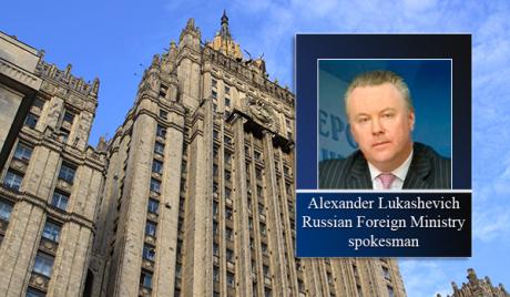 Szenegáli hatóságok megígérték, hogy megvizsgálják az orosz hajóval kapcsolatos helyzetet