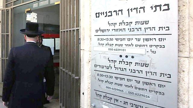 Megint a rabbiknak lett igazuk: zsidó nő nem lehet céda – de ha mégis az, akkor biztosan nem zsidó