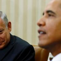 Megint Istent játszik a cionista rezsim vezére