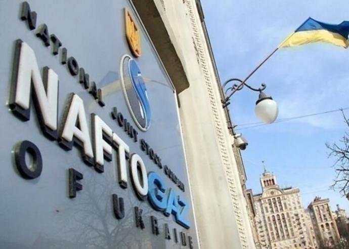 """A Naftohaz létrehozná a """"problémás"""" fogyasztók bázisát"""