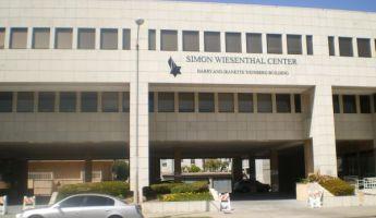 """A zsidó központ átnevezné a """"Halál a zsidókra"""" nevét"""
