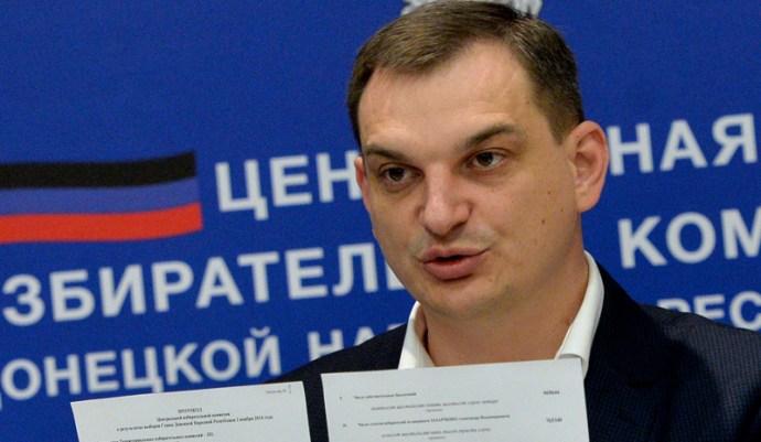 A DN KVB: a Don-medence többé nem része Ukrajnának