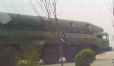 A DF-26C rakéta és helye a Kínai Felszabadító Néphadseregben