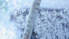 Ma reggel a leghidegebb hőmérséklet -31 fok volt