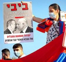 Az Izraelben élő örmények tiltakoznak Azerbajdzsán izraeli felfegyverzése ellen