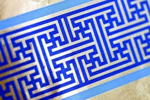 Horrorfilmbe illő zsidó sors Amerikában: a hanukás papíron horogkereszt, a rabbi pedig nem veszi fel a telefont, mert sabbath van