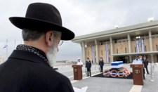 Izraelben véget ért Ariel Saron temetése
