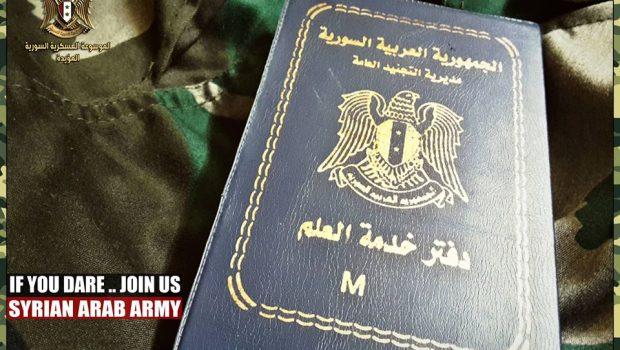 Őrségváltás a szíriai hadseregnél