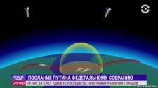 Oroszország elkezdte az új hiperszonikus rakéta sorozatgyártását.