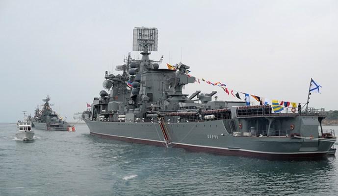 Tűz a Kercs tengeralattjáró-elhárító hajón