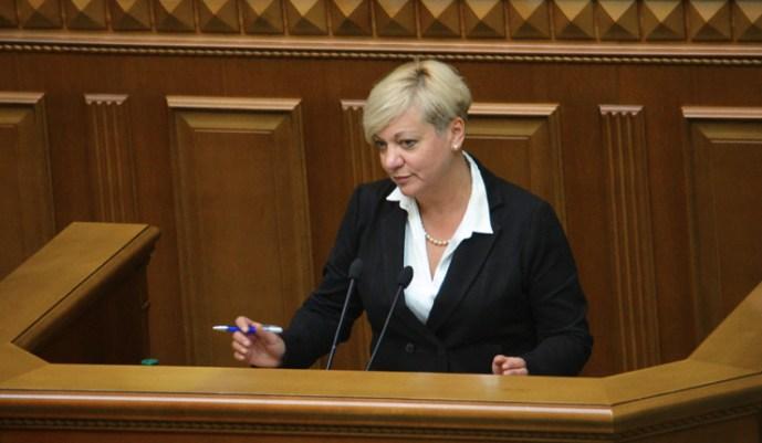 Bűnügyi eljárást indítottak a Ukrán Nemzeti Bank vezetője ellen